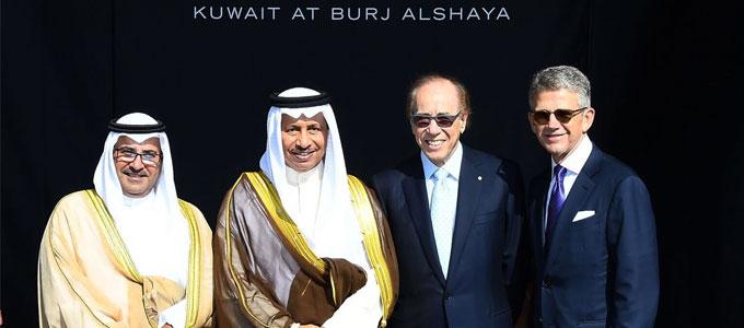 His Highness the Prime Minister Sheikh Jaber Al-Mubarak Al-Hamad Al-Sabah