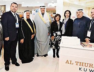HORECA Kuwait back for seventh edition