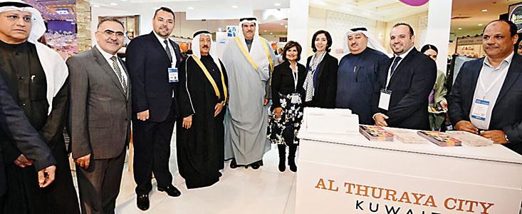 HORECA Kuwait back for seventh edition