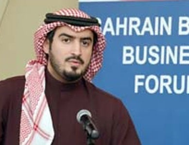 Plans to boost tourism in Bahrain