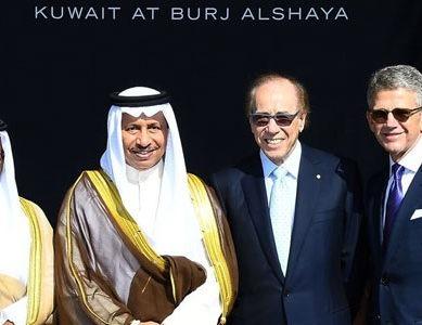 Four Seasons Hotel Kuwait at Burj Alshaya celebrates grand opening