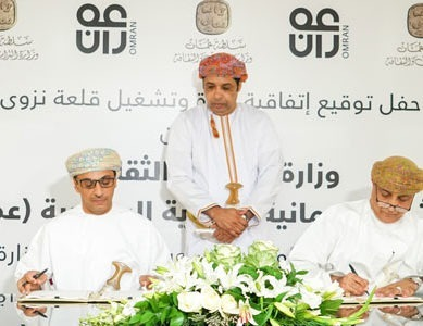 Ministry of Heritage and Culture & Omran sign an agreement to boost cultural tourism at Nizwa Fort