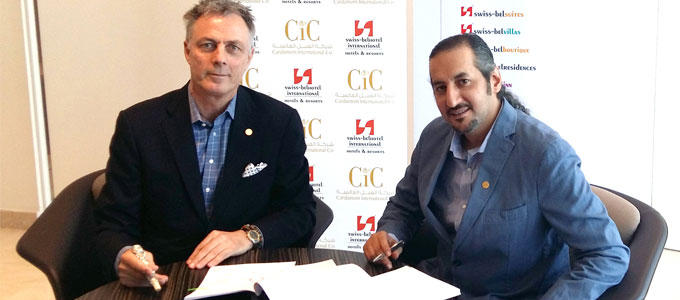 Swiss-Belhotel signs agreement for Swiss-Belhotel Al Aziziya Makkah