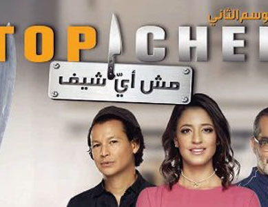 Season two of MBC's Top Chef kicked-off