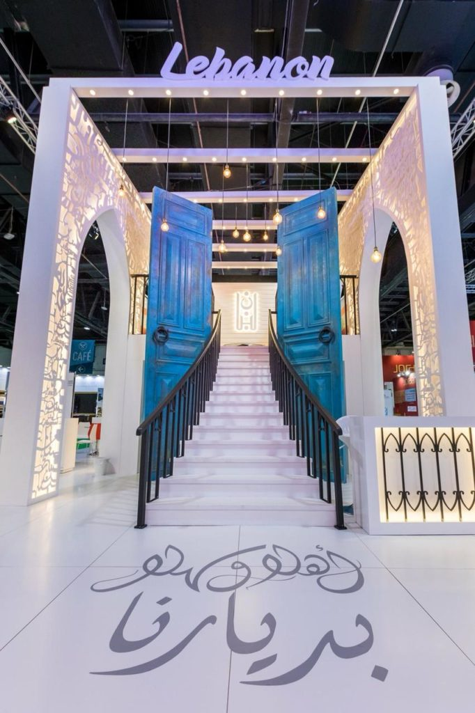 Exhibition Stand Design Lebanon : Guidanian announcing lebanon s winning stand at atm this year