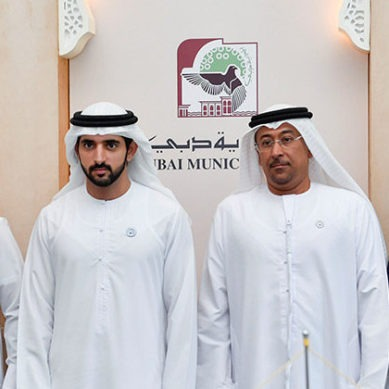 Meraas to manage Dubai Safari