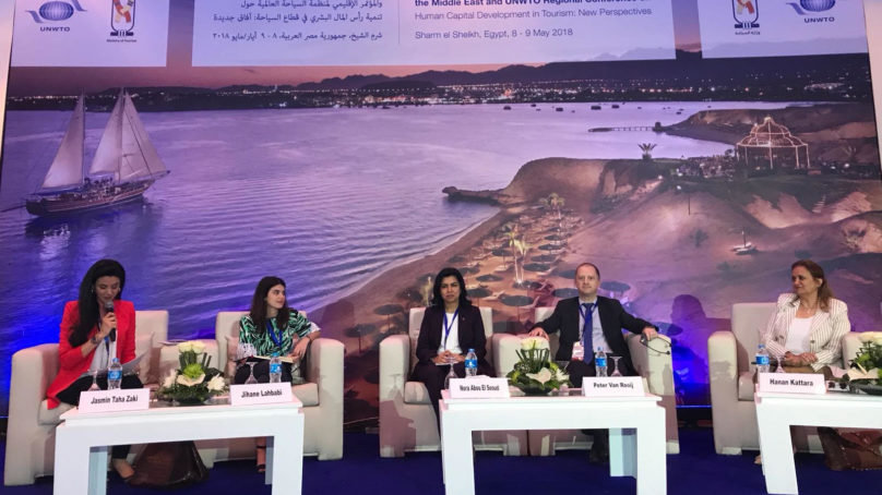 The 44th meeting of the UNWTO Regional Commission for the Middle East called for more innovation and digital transformation
