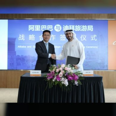 Dubai to boost its online attractiveness for Chinese travelers