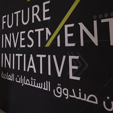 Saudi PIF plans for the future