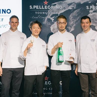 Yasuhiro Fujio is the new S.Pellegrino Young Chef