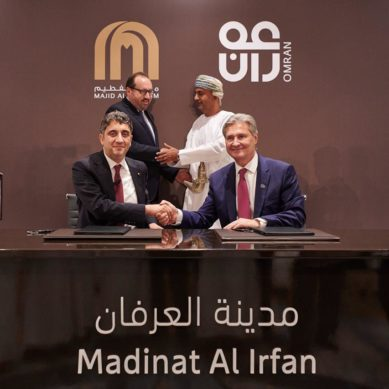 OMRAN and Majid Al Futtaim to develop USD 13 billion Madinat Al Irfan