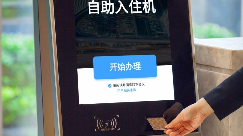 JV between Marriott and Alibaba Group trials facial recognition check-in tech in two Marriott properties in China