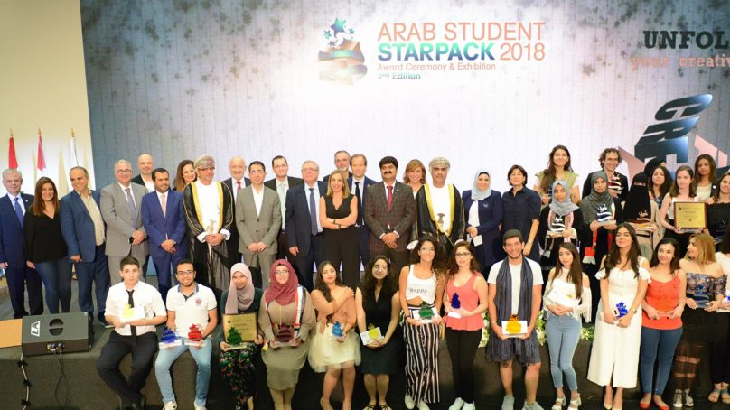 The second edition of Arab Student StarPack awarded young packaging innovators