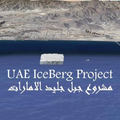 The UAE plans to make it to the glacial tourism map, launches Iceberg Project website