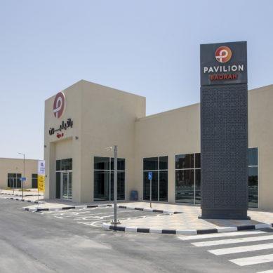 Nakheel delivers USD 16 million retail Pavilion at Dubai's Badrah community