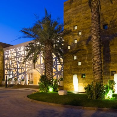 Saudi Vivienda Al Hada Residences – Riyadh, joins Preferred Hotels & Resorts