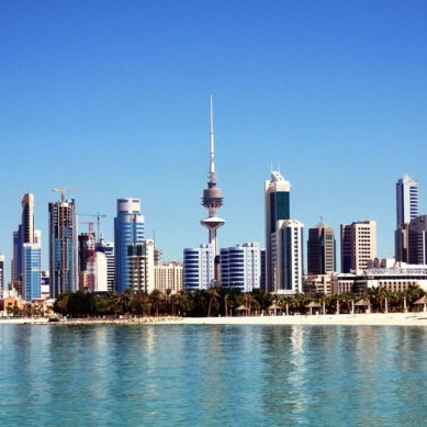 Kuwait: A destination in the Making