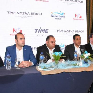 Egyptian Nozha Group to manage Time Nozha Beach Hotel, Resort Ras Sudr