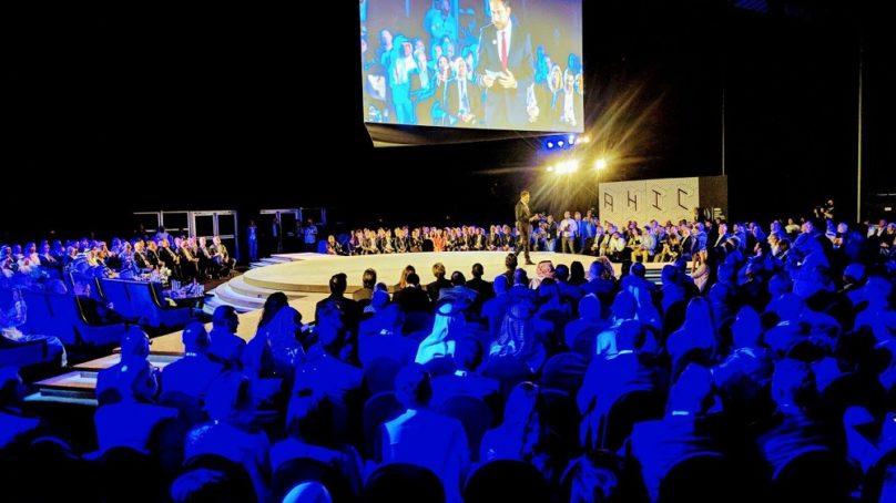 Stay tuned for AHIC's 15th edition coming in April