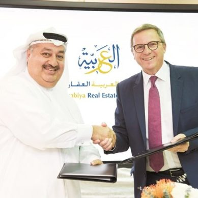 Staybridge to debut in Kuwait