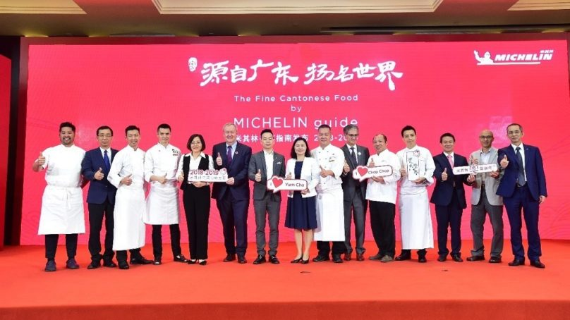 First Michelin guide for Chinese cuisine launched