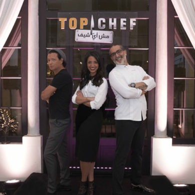 MBC Top Chef's 3rd season announced with a bang