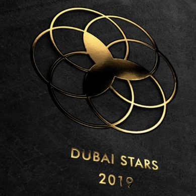 Emaar to launch 'Dubai Stars' in Downtown Dubai