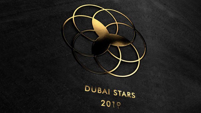 Emaar to launch 'Dubai Stars' in Downtown Dubai