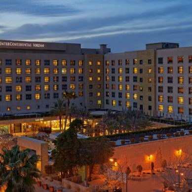 InterContinental Jordan celebrates 56th anniversary