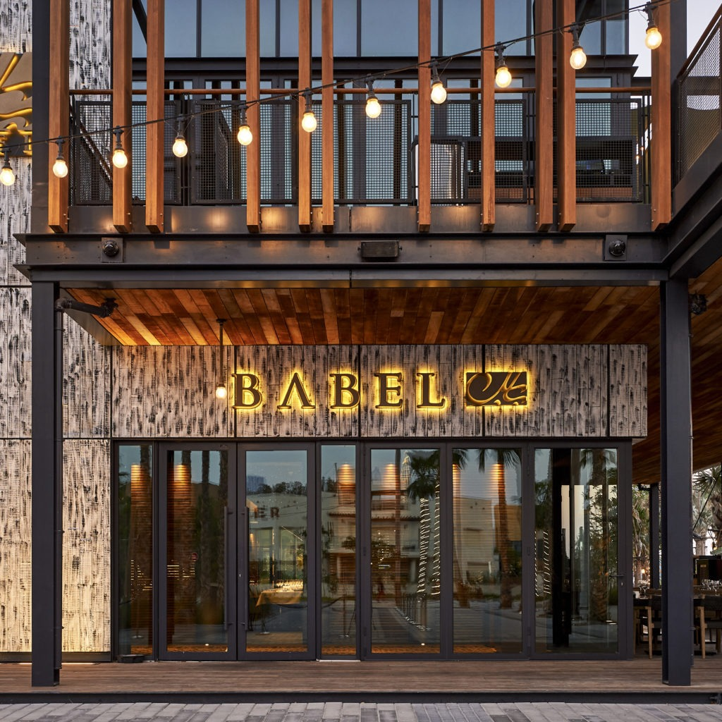This year, the fruit of the partnership between M. H. Alshaya Co. and Afkar Holding Group, saw Babel voted Time Out Magazine's Best Lebanese Restaurant.
