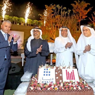 Newly opened Millennium Atria Business Bay set to strengthen Dubai's business tourism landscape