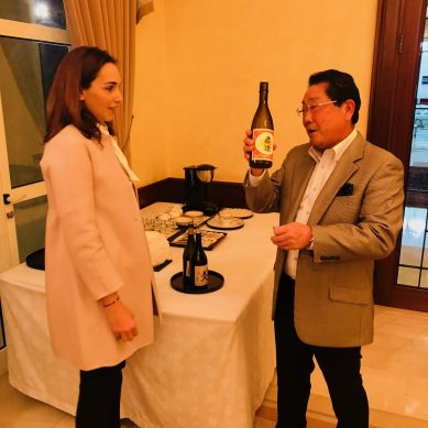 The special world of sake
