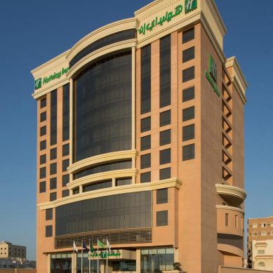 Two new Holiday Inn hotels are coming to Saudi Arabia