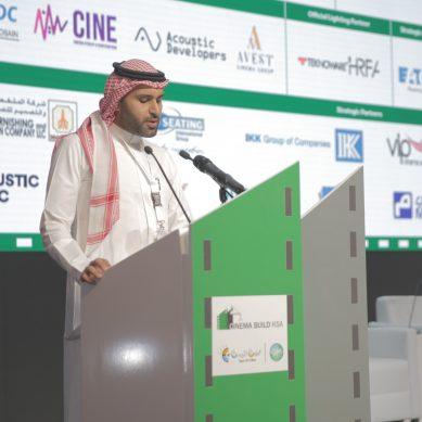 Saudi Arabia plans $2.2 billion mall construction investments