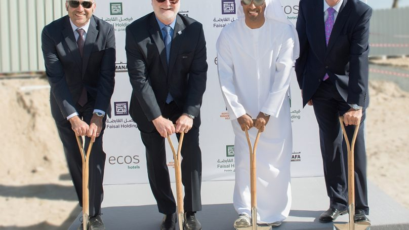 Hospitality Management Holding announces the launch of its Lifestyle brand ECOS Hotel