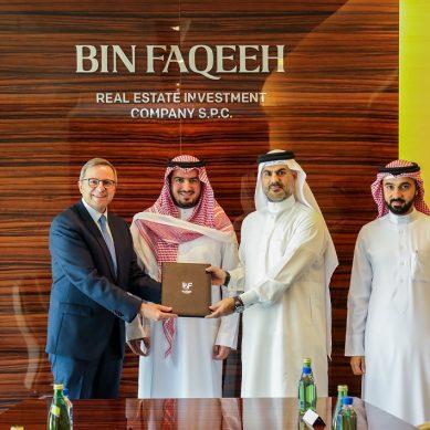 IHG's Staybridge Suites Manama Al Seef to mark the brand's debut in Bahrain