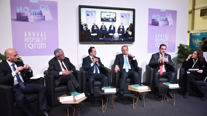 HORECA 2019 Hospitality Vision in Lebanon panel