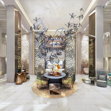 A second Andaz hotel is coming to the UAE