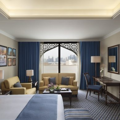 Qatar's Al Najada Hotel by Tivoli is now open