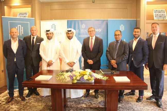 IHG to kick off Hotel Indigo in Qatar in 2023