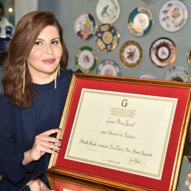 Em Sherif receives Lebanese Academy of Gastronomy award