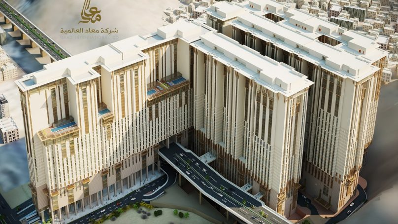 The world's largest voco is coming to Makkah next year