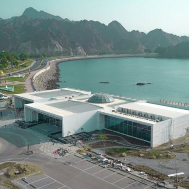 Construction of Oman's Mina Al Sultan Qaboos Waterfront to begin in November
