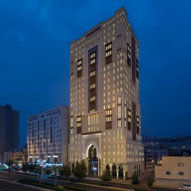 Second Park Inn by Radisson opens in Makkah