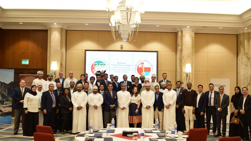 Oman Concierge Group's 3rd annual meeting