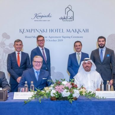 Kempinski Hotels' new luxury project in Makkah