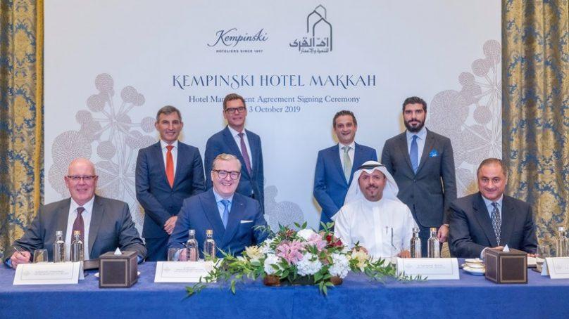 Kempinski Hotels' new luxury project in Makkah