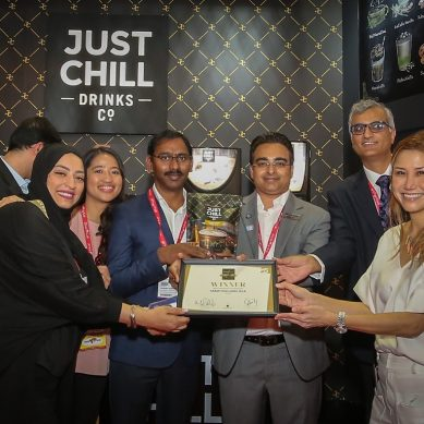 What F&B breakthroughs did Gulfood Innovation Awards 2020 highlight?