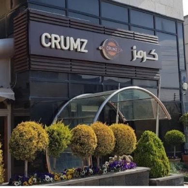 60 seconds with Rana Khoury, GM of Crumz in Amman