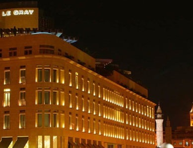 Le Gray, Beirut among TripAdvisor'sTop 25 luxury hotels in the Middle East